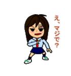 ちょっと男子!(個別スタンプ:16)
