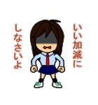 ちょっと男子!(個別スタンプ:18)