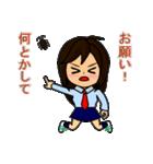 ちょっと男子!(個別スタンプ:20)