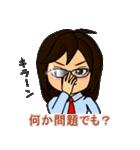 ちょっと男子!(個別スタンプ:21)