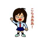 ちょっと男子!(個別スタンプ:23)