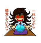 ちょっと男子!(個別スタンプ:27)