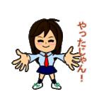 ちょっと男子!(個別スタンプ:29)