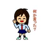 ちょっと男子!(個別スタンプ:34)