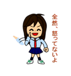 ちょっと男子!(個別スタンプ:35)