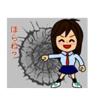 ちょっと男子!(個別スタンプ:36)