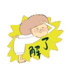ズッコケ主婦(個別スタンプ:03)
