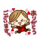 長崎弁♥佐世保弁♥のかわいい女の子(個別スタンプ:01)