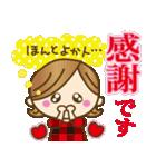 長崎弁♥佐世保弁♥のかわいい女の子(個別スタンプ:02)