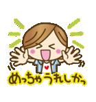 長崎弁♥佐世保弁♥のかわいい女の子(個別スタンプ:03)