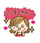 長崎弁♥佐世保弁♥のかわいい女の子(個別スタンプ:04)