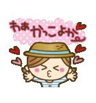 長崎弁♥佐世保弁♥のかわいい女の子(個別スタンプ:05)