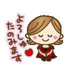 長崎弁♥佐世保弁♥のかわいい女の子(個別スタンプ:06)