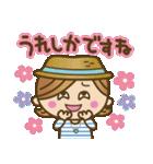 長崎弁♥佐世保弁♥のかわいい女の子(個別スタンプ:07)