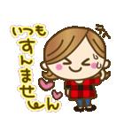長崎弁♥佐世保弁♥のかわいい女の子(個別スタンプ:08)