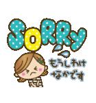 長崎弁♥佐世保弁♥のかわいい女の子(個別スタンプ:10)