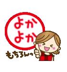 長崎弁♥佐世保弁♥のかわいい女の子(個別スタンプ:11)