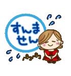 長崎弁♥佐世保弁♥のかわいい女の子(個別スタンプ:12)