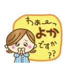 長崎弁♥佐世保弁♥のかわいい女の子(個別スタンプ:13)