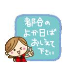 長崎弁♥佐世保弁♥のかわいい女の子(個別スタンプ:14)