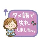 長崎弁♥佐世保弁♥のかわいい女の子(個別スタンプ:15)