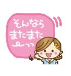 長崎弁♥佐世保弁♥のかわいい女の子(個別スタンプ:16)