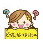 長崎弁♥佐世保弁♥のかわいい女の子(個別スタンプ:17)