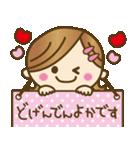 長崎弁♥佐世保弁♥のかわいい女の子(個別スタンプ:18)