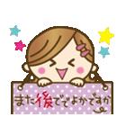 長崎弁♥佐世保弁♥のかわいい女の子(個別スタンプ:20)