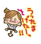 長崎弁♥佐世保弁♥のかわいい女の子(個別スタンプ:21)