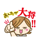 長崎弁♥佐世保弁♥のかわいい女の子(個別スタンプ:22)