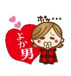 長崎弁♥佐世保弁♥のかわいい女の子(個別スタンプ:23)