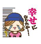 長崎弁♥佐世保弁♥のかわいい女の子(個別スタンプ:24)