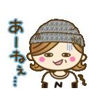 長崎弁♥佐世保弁♥のかわいい女の子(個別スタンプ:25)