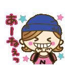 長崎弁♥佐世保弁♥のかわいい女の子(個別スタンプ:26)