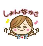 長崎弁♥佐世保弁♥のかわいい女の子(個別スタンプ:27)