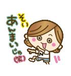 長崎弁♥佐世保弁♥のかわいい女の子(個別スタンプ:28)