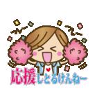 長崎弁♥佐世保弁♥のかわいい女の子(個別スタンプ:29)