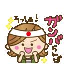 長崎弁♥佐世保弁♥のかわいい女の子(個別スタンプ:30)