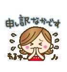 長崎弁♥佐世保弁♥のかわいい女の子(個別スタンプ:31)