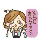 長崎弁♥佐世保弁♥のかわいい女の子(個別スタンプ:32)