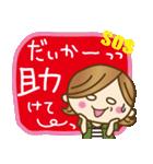 長崎弁♥佐世保弁♥のかわいい女の子(個別スタンプ:33)