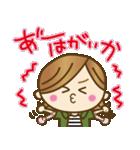 長崎弁♥佐世保弁♥のかわいい女の子(個別スタンプ:34)