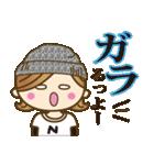 長崎弁♥佐世保弁♥のかわいい女の子(個別スタンプ:35)