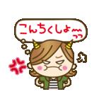 長崎弁♥佐世保弁♥のかわいい女の子(個別スタンプ:36)