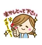長崎弁♥佐世保弁♥のかわいい女の子(個別スタンプ:38)
