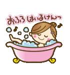 長崎弁♥佐世保弁♥のかわいい女の子(個別スタンプ:39)
