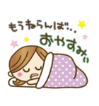 長崎弁♥佐世保弁♥のかわいい女の子(個別スタンプ:40)