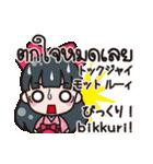 タイ語と日本語でコミュニケーション!