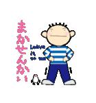 ボーダーかっちゃんと小鳥2(個別スタンプ:8)